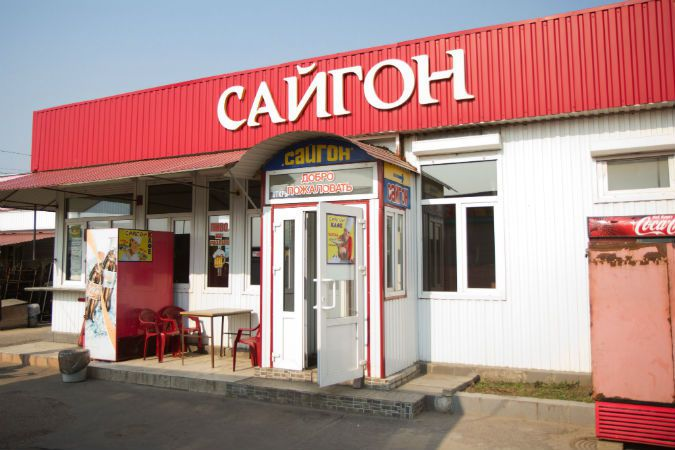 Впечатления о работе официанткой во вьетнамском кафе «Сайгон» кафе, работа, мнение, здоровье, фоторепортаж