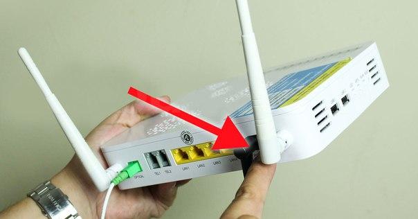 Как увеличить скорость интернета через Wi-Fi
