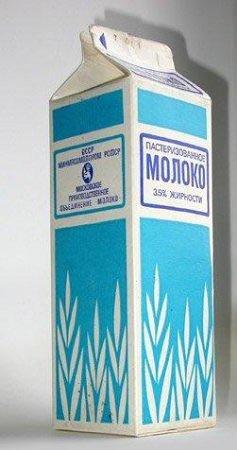 Вспоминая СССР: Молочные продукты