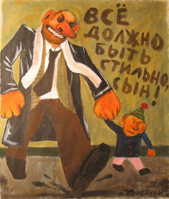 картины Николая копейкина