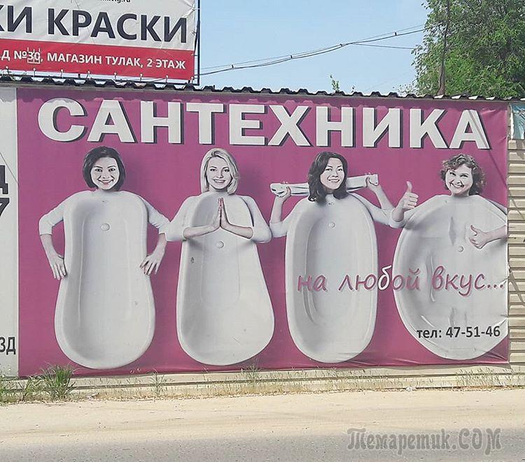 23 примера рекламы, суровой и непредсказуемой, как зима в России c38d1b36cbf