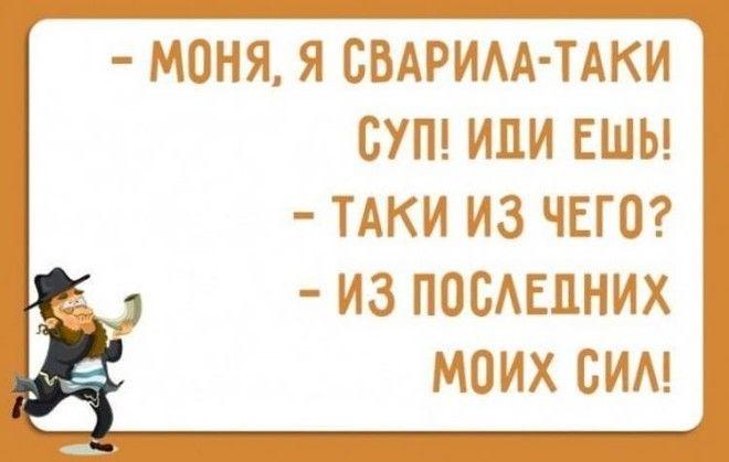 Уморительные диалоги ;)