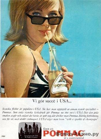 Продукты, запрещенные в Америке (11 фото)