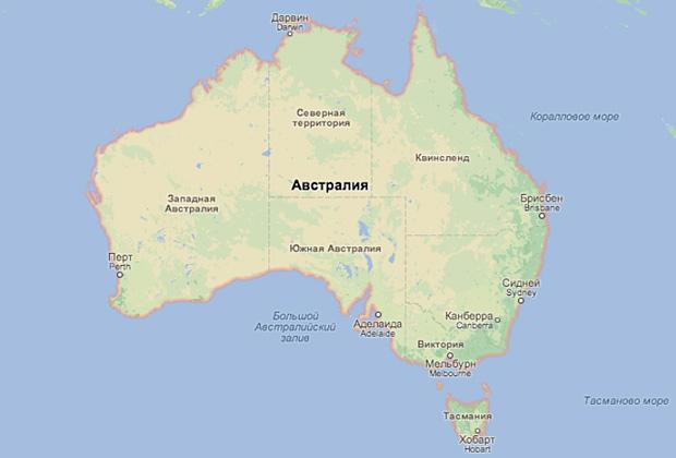 По задумке организаторов, разным частям Австралии соответствуют разные «профессии».