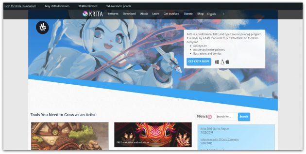 Бесплатные растровые редакторы: Krita