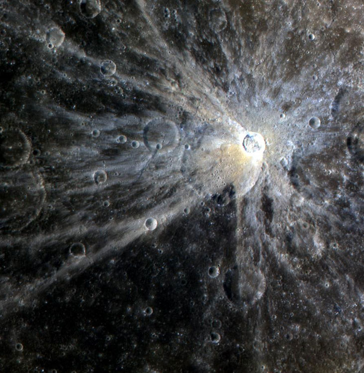 Кратер Мена на Меркурии