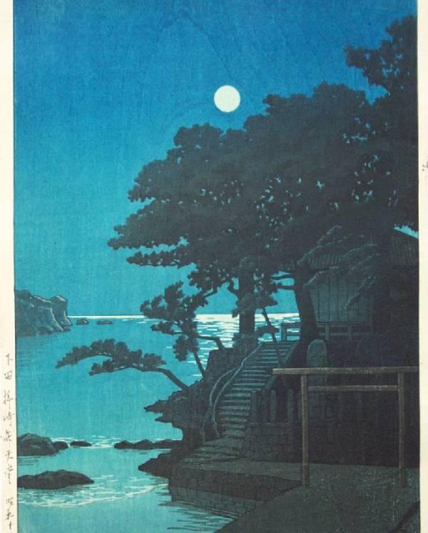 "Хасуи Кавасэ."" Храм Какидзаки Бентен, Симода"" 1937г ."