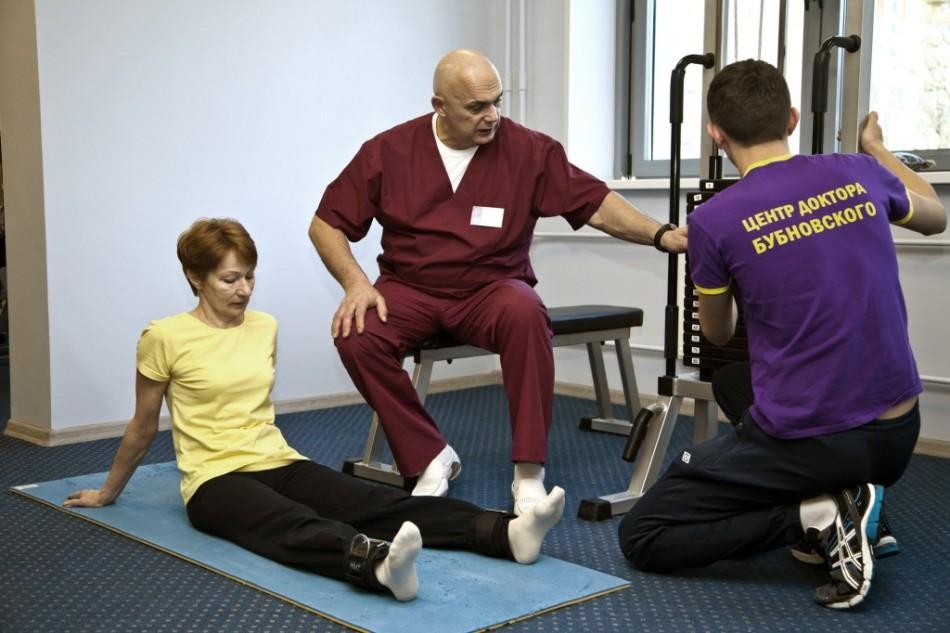 Упражнения для седалищного нерва с картинками 1