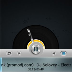 Внешний вид мультимедийного гаджета Modern Vinyl Player