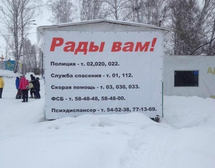 Самые важные контакты. | Фото: Twizz.ru.