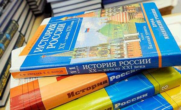 Новую программу по истории России в школах будут изучать без учебника