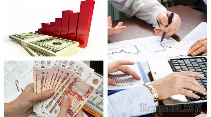 Просрочка по кредиту по вине банка приставы списали деньги с ипотечного счета