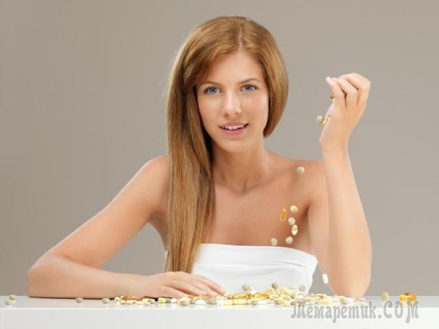 Витамины с а и е для женщин