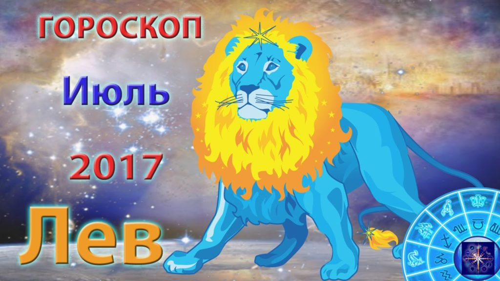 Гороскоп на завтра ВесыПрогноз на 7 июля