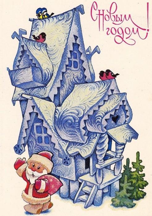 Дед Мороз 18 (492x700, 147Kb)