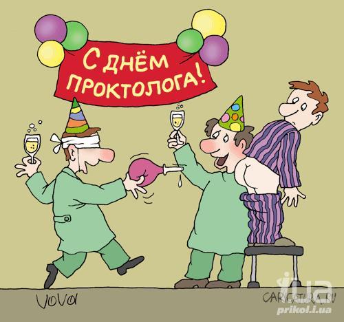 Карикатурки - карикатуры