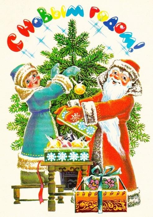 Дед Мороз 34 (492x700, 160Kb)