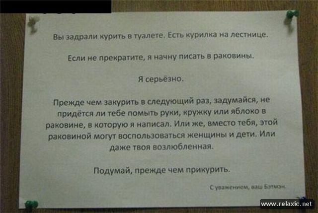 funny_ad_063