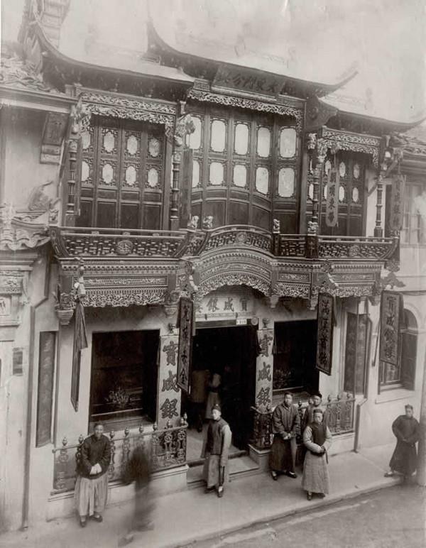 Редчайшие кадры Китая времён династии Цин: природа, люди, города безвозвратно ушедшей эпохи 34