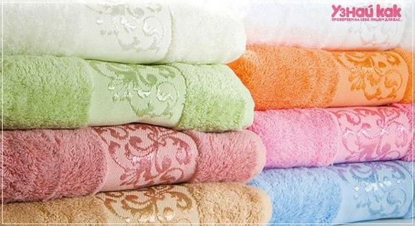 Как сделать махровые полотенца снова мягкими? 11 полезных советов