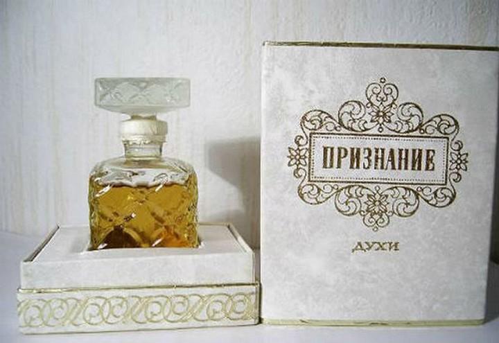 parfyum07 Яркие представители парфюмерии СССР