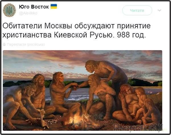 Нацбанк вводить в обіг монету до 1000-річчя правління Ярослава Мудрого - Цензор.НЕТ 8236