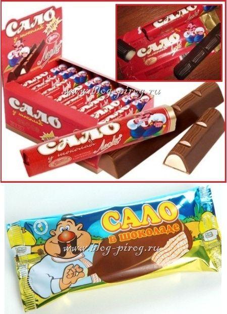 Странные, веселые, необычные, забавные и не очень... конфеты. конфеты, странные, сладости
