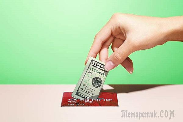 Какие новогодние акции в сбербанке
