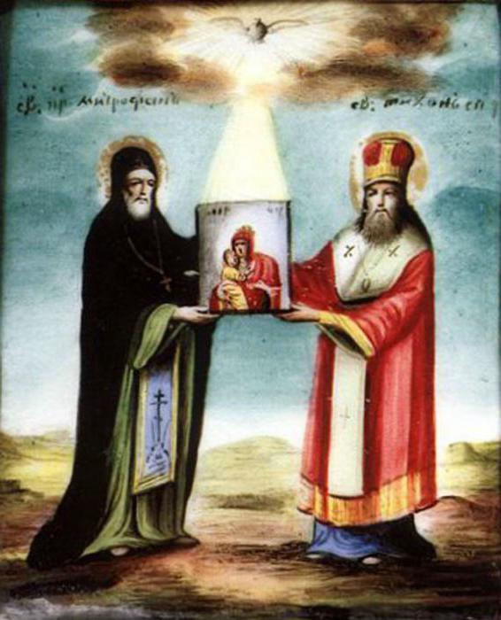молитва митрофану воронежскому о сыне