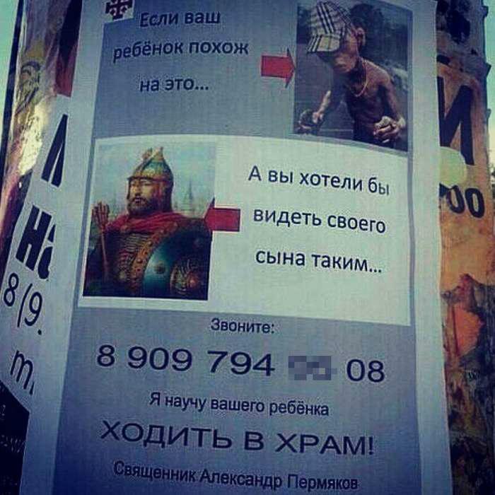 Вера меняет людей...   Фото: Chert-poberi.ru.