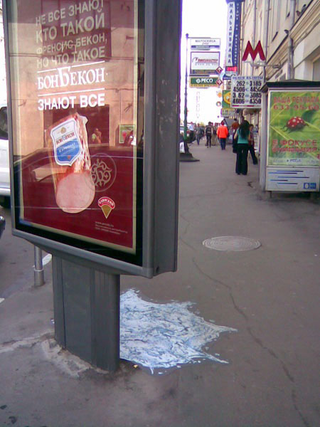 Суровая рекламная действительность