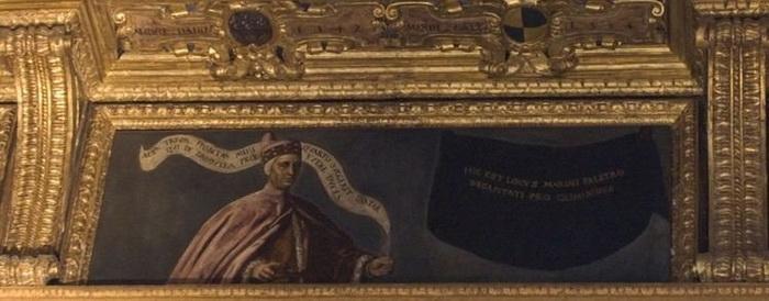 Надпись, увековечившая запретное имя Фальеро