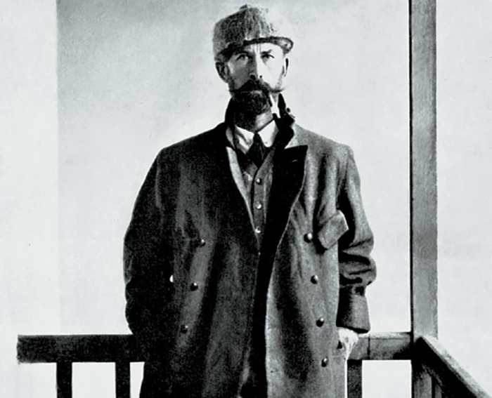 Полковник Перси Фосетт.