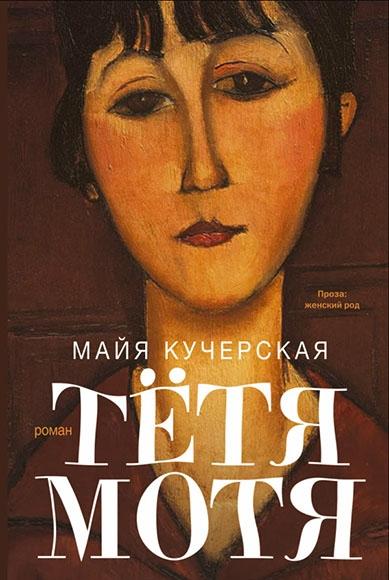 10 самых читаемых в России книг о любви