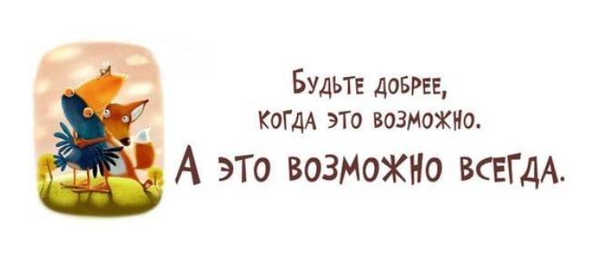 Весёлые картинки. - Babyblog.ru