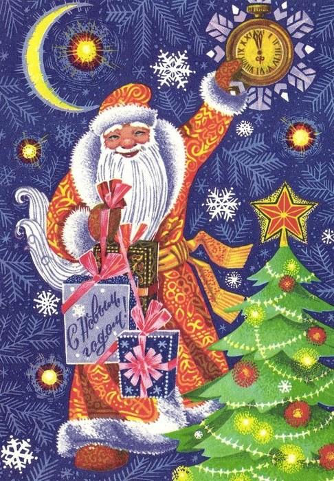 Дед Мороз 20 (486x700, 175Kb)