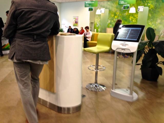 «Сбербанк» продолжает издеваться над клиентами