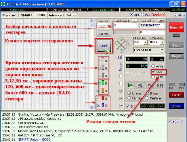 скачать программу для проверки секторов жесткого диска на русском языке - фото 8