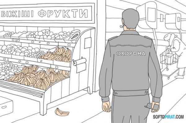 Как работает охрана в супермаркете ?