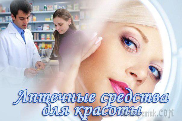 Набор средств для кератинового выпрямления волос купить в