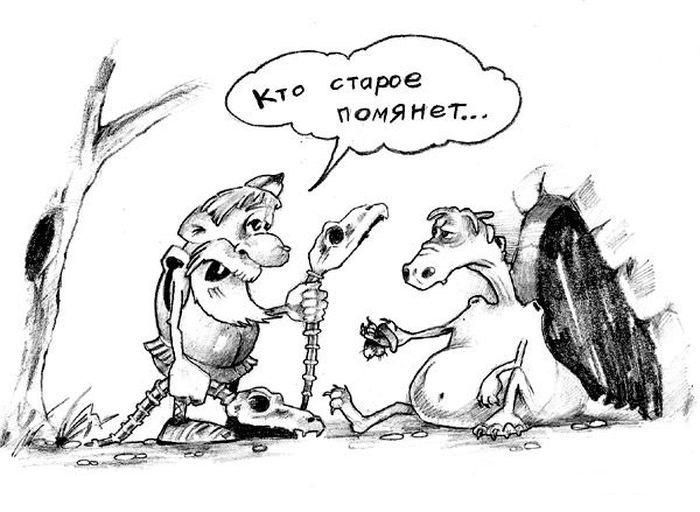 © superclassa.ucoz.ru