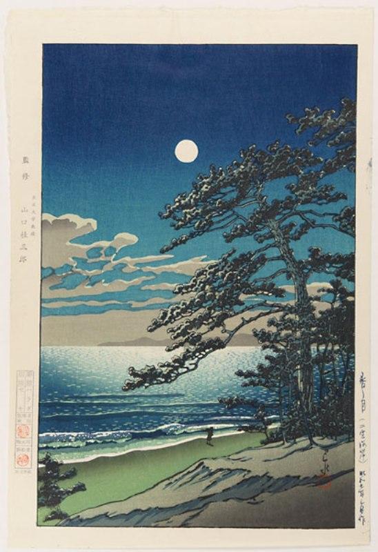 Хасуи Кавасэ. Луна на побережье Ицуура ( префектура Ибараки ), ксилография, 24,2х36,5 см