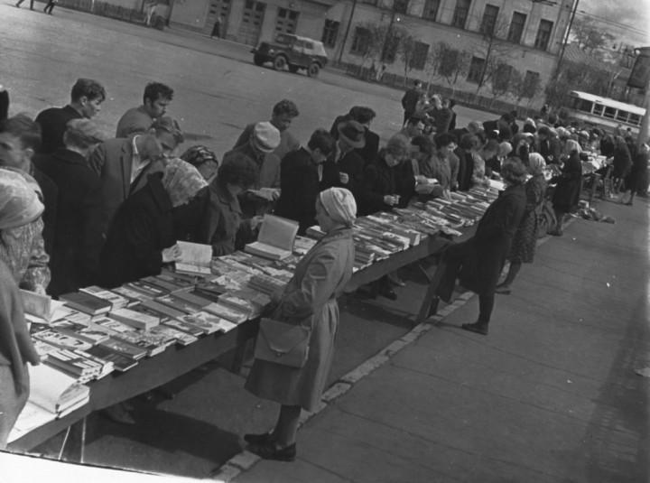 readingkirov01 Киров читающий: 1960 е годы