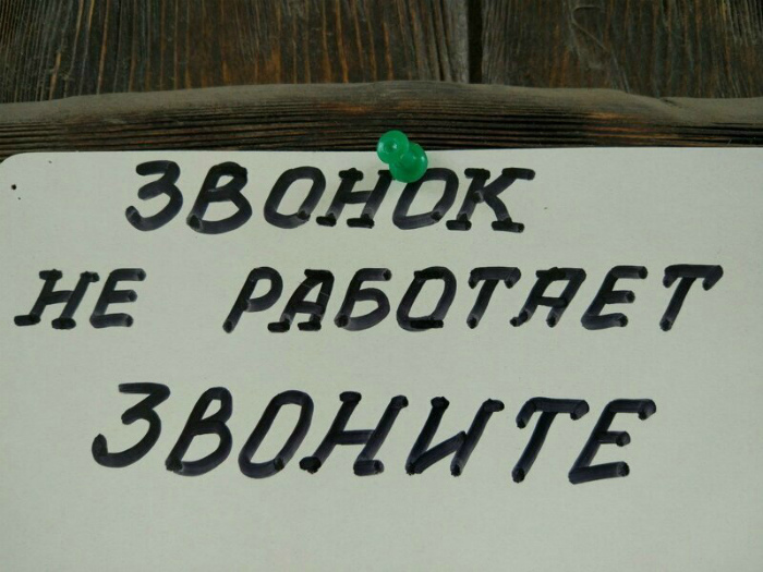 Вот это гостеприимство! | Фото: humor.fm.