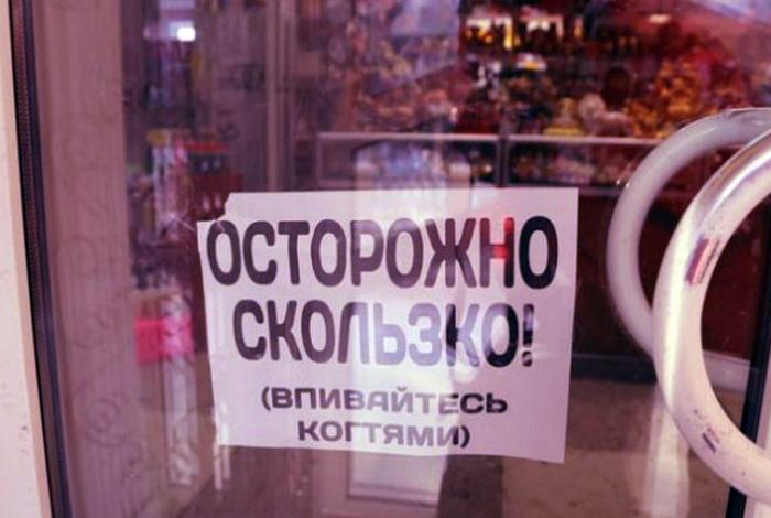 Интересные у вас клиенты.   Фото: PDALIFE.ru.