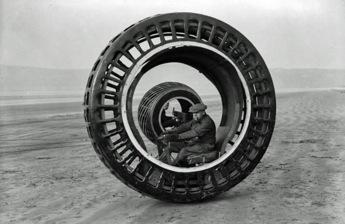 Динасфера.   Фото: Википедия.