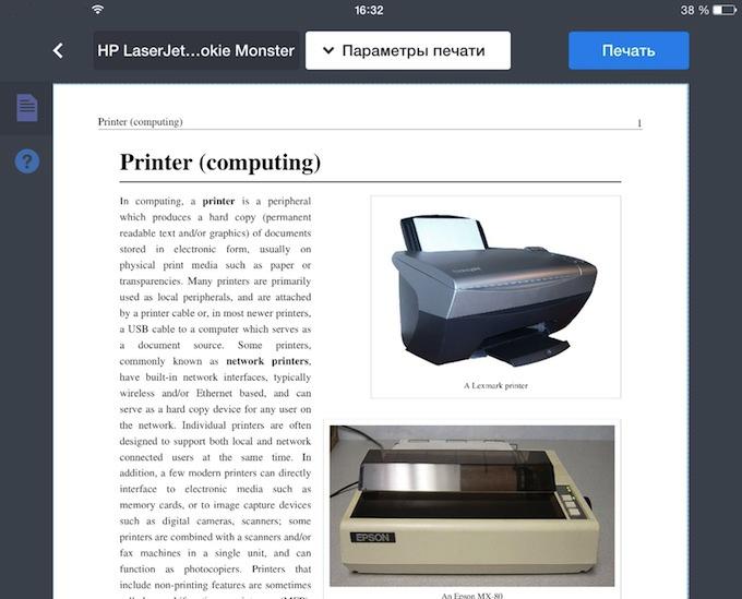 iphone-print-11