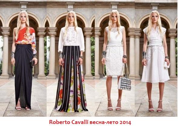 7010acf6ffc Модные длинные юбки 2014 фото