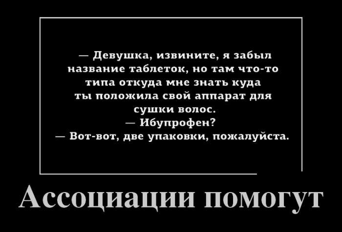 Демотиваторыдня от 3-11-2014