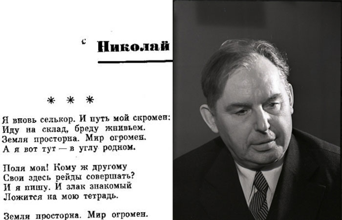 Воссоединение Москвы с Тверью. Поэзия Николая Тряпкина напоминает нам о России, которую мы теряем